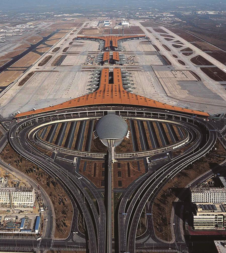 北京首都国际航站楼扩建工程GTC项目