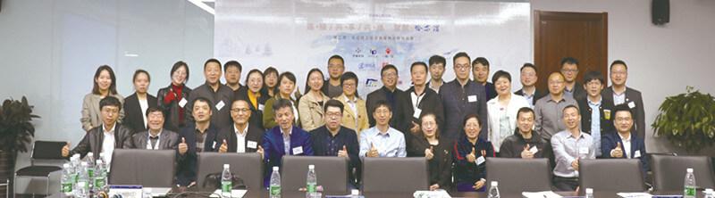第二期:全过程工程咨询·思享会(哈尔滨)