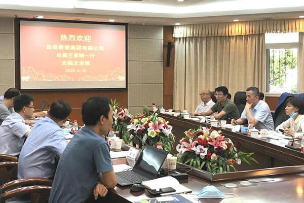 远瓴集团与中国电建集团业务交流会议
