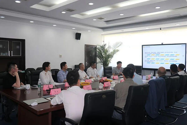 远瓴数据集团与多家设计院举行合作交流会议