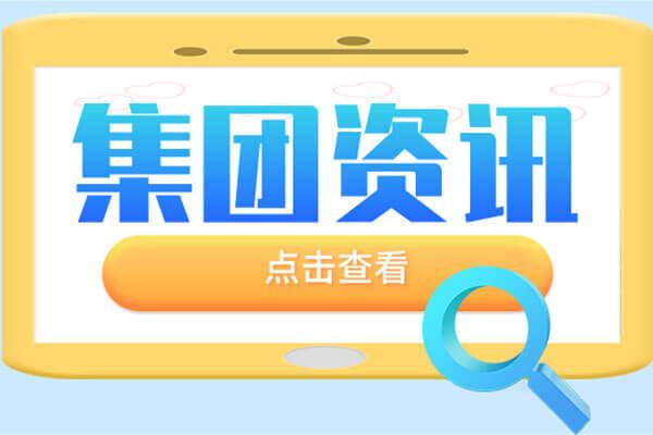 远瓴数据集团受邀参与2012 年北京市预算定额修订工作