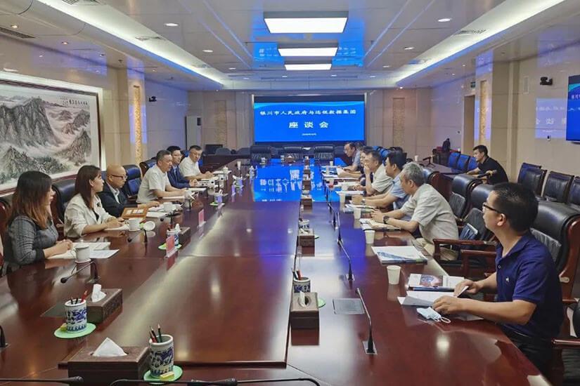 远瓴数据集团与银川市人民政府交流座谈活动圆满结束