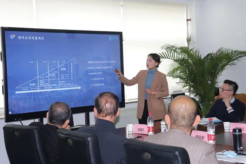 飞轮计划-BIM行业交流会议圆满完成