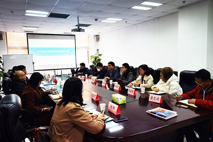 远瓴数据集团副总裁张永刚带队拜访中国知网