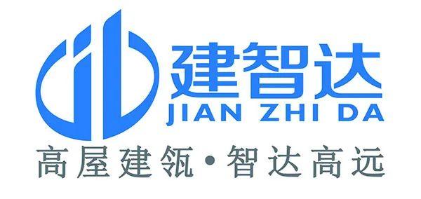 建智达logo