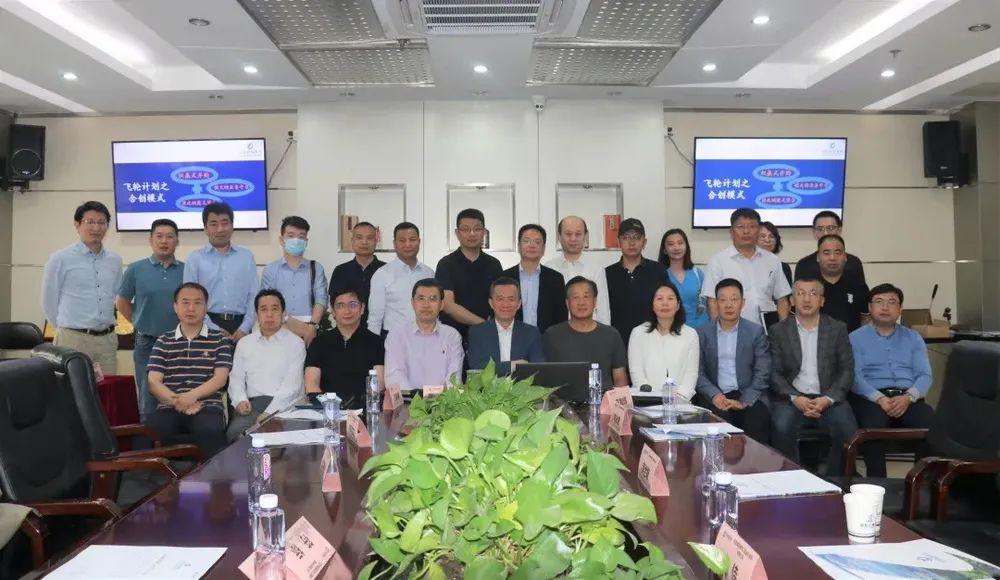 工程造价行业创新发展研讨会—飞轮计划