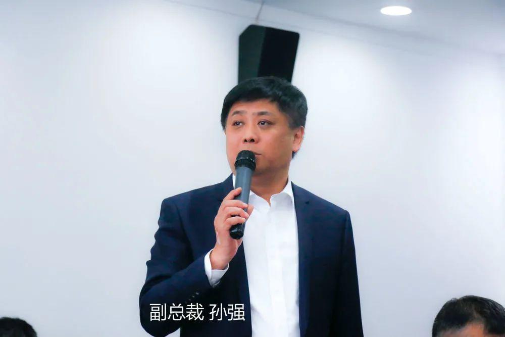 远瓴数据集团副总裁
