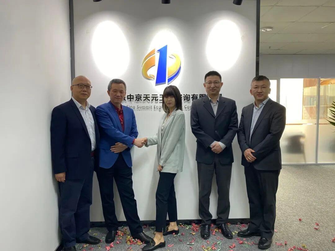 喜讯|远瓴集团旗下子公司中京天元工程咨询有限公司新办公区落成揭幕