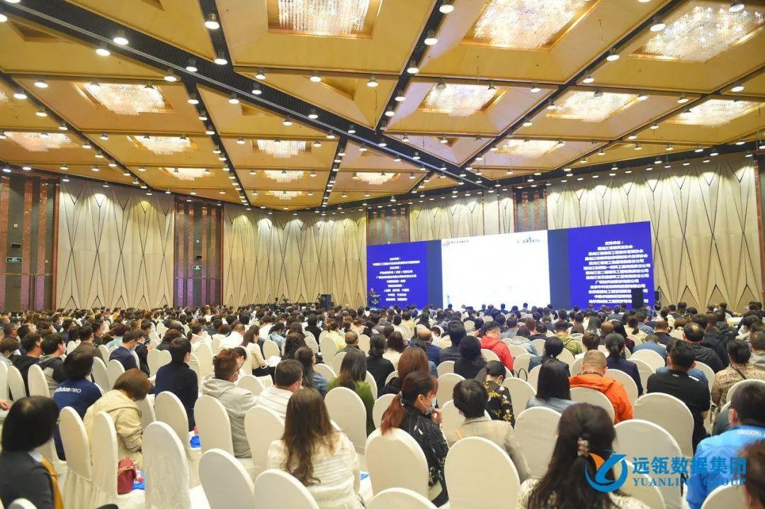 """远瓴数据集团总裁王彦刚受邀参加""""EPC、全咨助力东北振兴发展战略高峰论坛""""并发表精彩演讲!"""