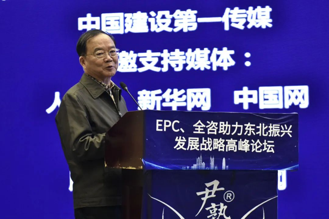 上海市建纬律师学院院长朱树英