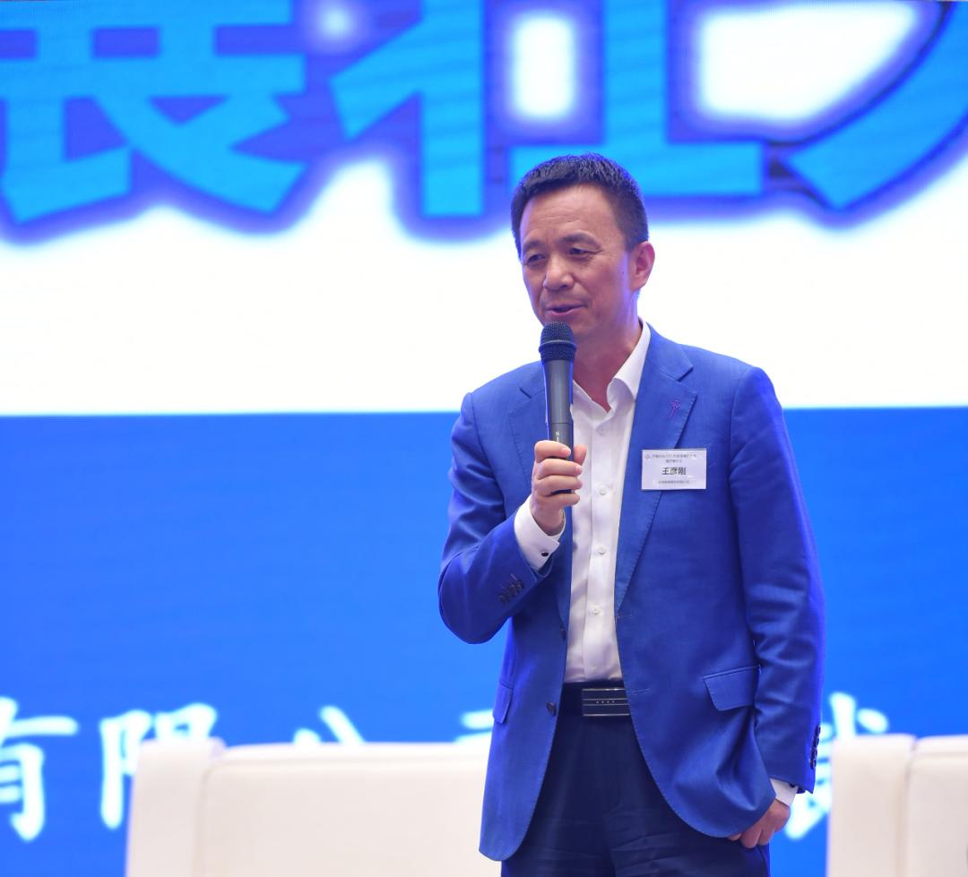 远瓴数据集团有限公司总裁王彦刚