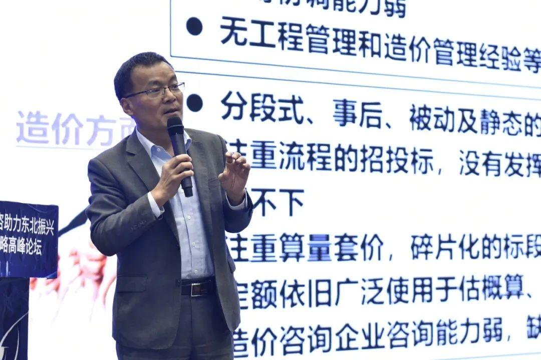 利比有限公司董事王伟庆