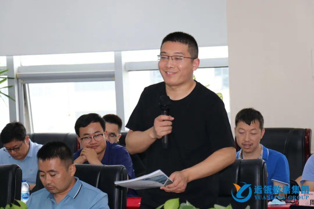 远瓴数据集团市场部负责人,浙江区域中心经理刘同