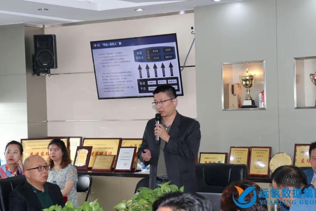 远瓴数据集团副总裁邓晓辉