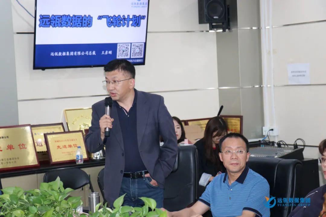 远瓴数据集团财务总监、中资信达会计事务所总经理陈智辉