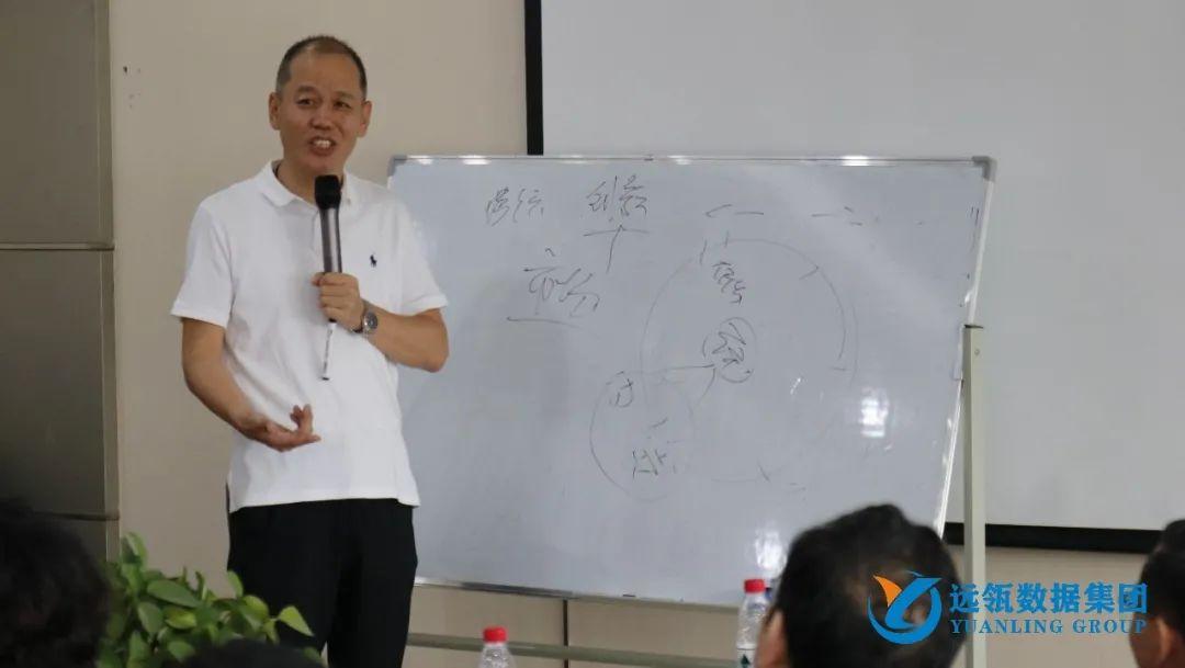 国福旺 天津泰达集团有限公司董事长