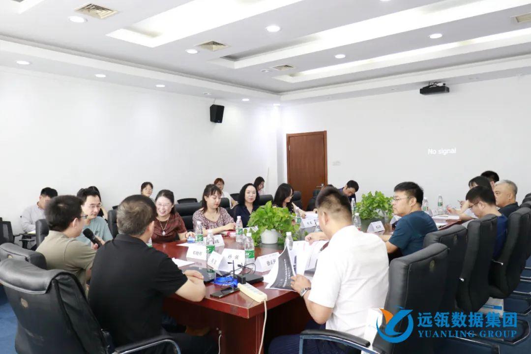 分公司经营工作及发展情况汇报分组会议