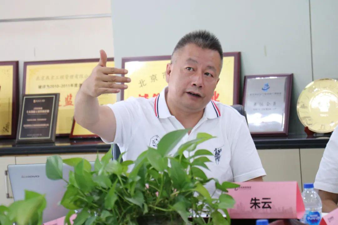 北京顺鑫建投基金管理公司董事 魏武群